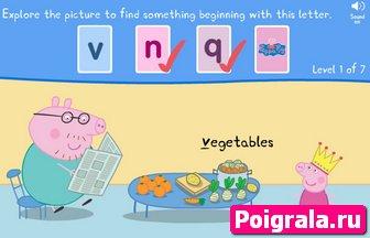 Картинка к игре Свинка Пеппа и папа свин