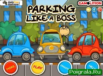 Паркуйся как босс картинка 1