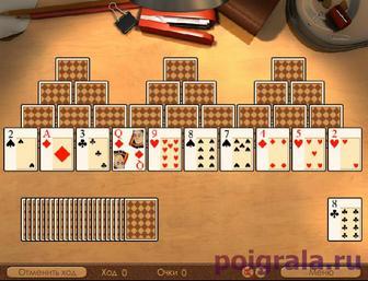 Картинка к игре Карточные пасьянсы