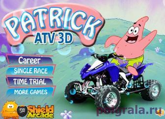 Патрик на гонках картинка 1