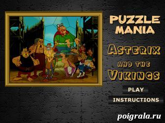 Игра Пазл: Астерикс и галлы