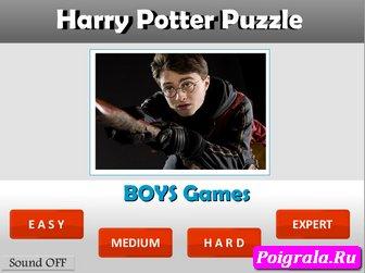 Гарри Поттер на метле картинка 1