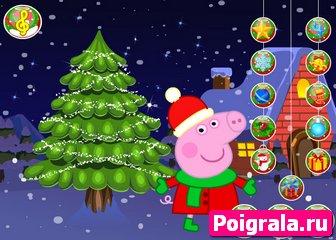 Картинка к игре Свинка Пеппа украшает елку