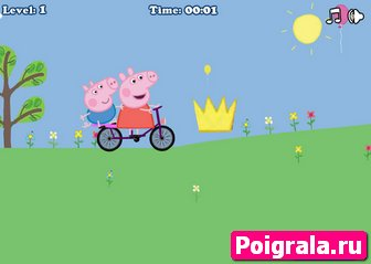 Картинка к игре Свинка Пеппа едет на велосипеде