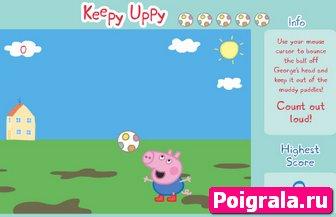 Свинка Пеппа играет в мяч картинка 1