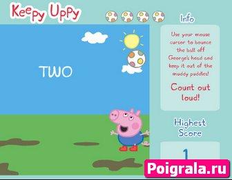Картинка к игре Свинка Пеппа играет в мяч