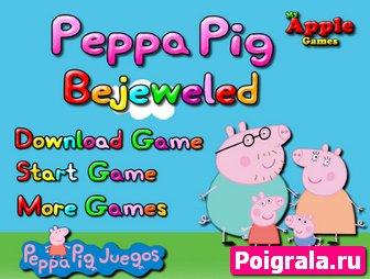 Игра Свинка Пеппа и драгоценные камушки