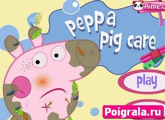 Уход за свинкой Пеппой картинка 1