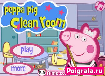 Игра Свинка Пеппа убирает комнату