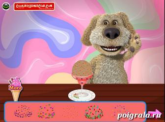 Картинка к игре Пес Бен готовит мороженое
