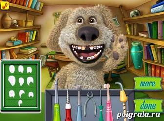 Картинка к игре Пес Бен лечит зубы