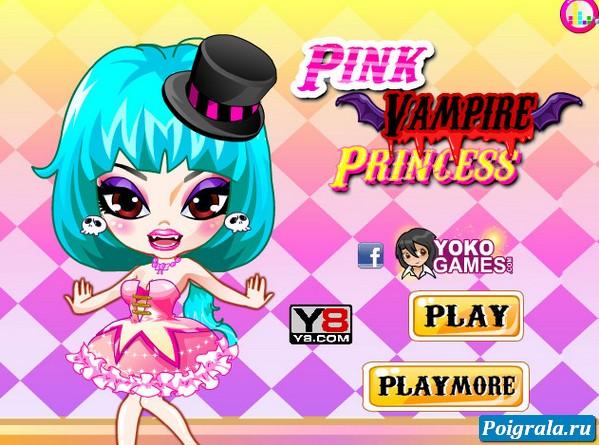 Розовая принцесса вампиров картинка 1