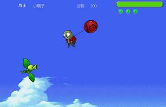 Картинка к игре Зомби против растений