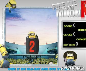 Картинка к игре Подбрось миньона на луну