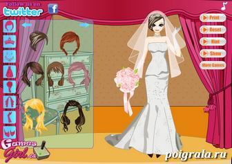 Подготовка к свадьбе картинка 1