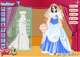 Картинка к игре Подготовка к свадьбе