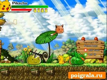 Картинка к игре Покемоны, великий бой