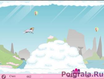 Картинка к игре Полет пегаса