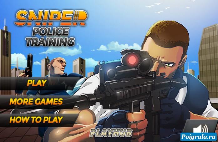 Игра Тренировка снайпера