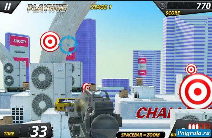 Картинка к игре Тренировка снайпера