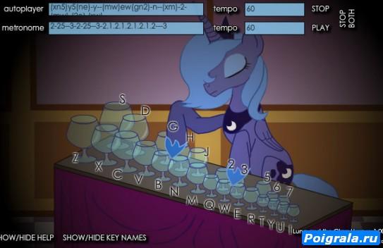 Картинка к игре Май литл пони играет на стаканах