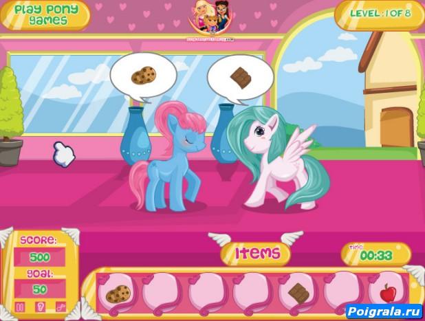 Картинка к игре Май литл пони в кафе