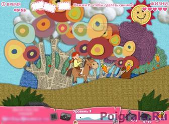 Картинка к игре Приключения пони