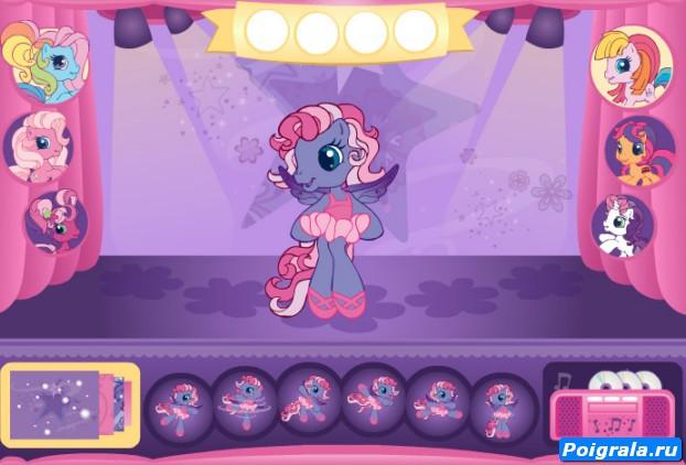 Игра Май литл пони танцуют