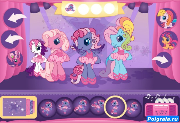 Картинка к игре Май литл пони танцуют