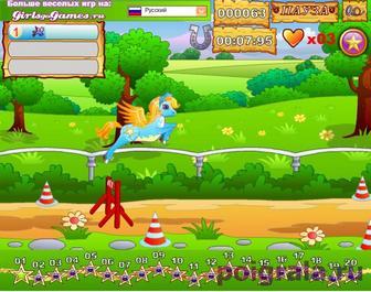 Картинка к игре Пони скачки для девочек