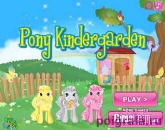 Игра Уход за пони для девочек
