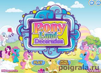 Игра Май литл пони для девочек
