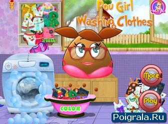 Игра Поу стирает одежду