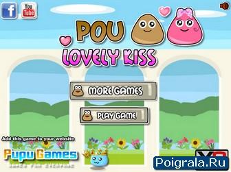 Игра Поцелуй Поу