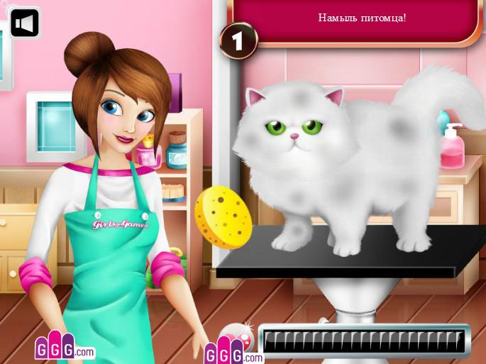 Картинка к игре Салон красоты для домашних животных