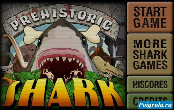 Древняя акула картинка 1