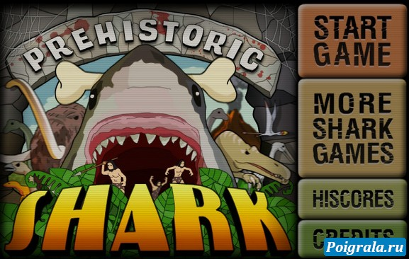 Игра Древняя акула