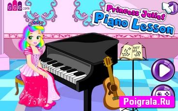 Игра Принцесса Джульетта играет на пианино