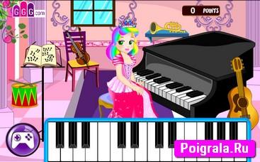 Картинка к игре Принцесса Джульетта играет на пианино
