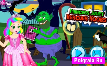 Игра Принцесса Джульетта спасает книгу