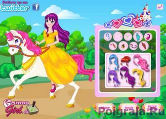 Картинка к игре Принцесса на белой лошади