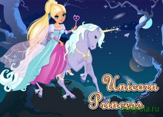 Картинка к игре Принцесса и единорог