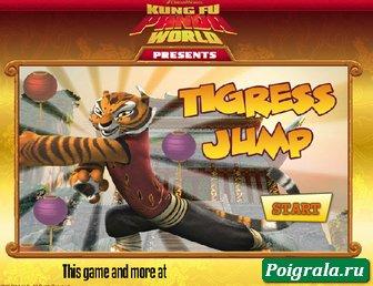 Игра Прыжки тигрицы
