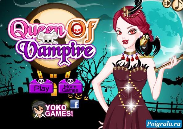Игра Королева вампиров