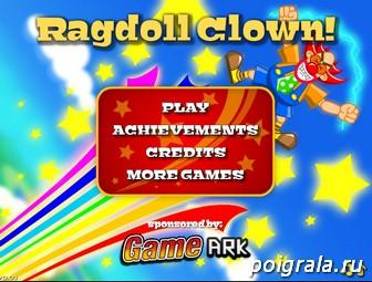 Игра Клоун в лабиринте