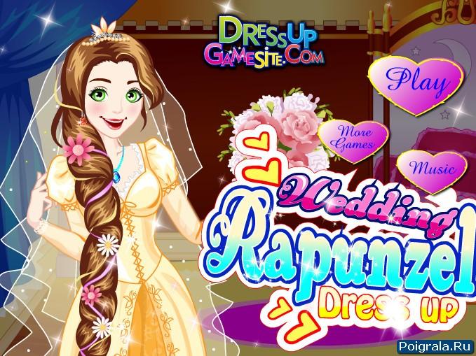 Игра Свадебный наряд Рапунцель