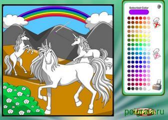 Игра Раскраска долина единорогов