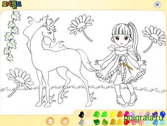 Картинка к игре Раскраска: единорог и девочка