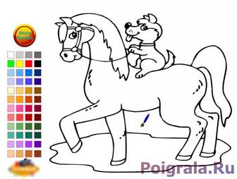 Раскраска лошадь и собака картинка 1