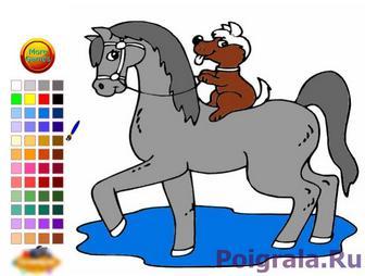 Картинка к игре Раскраска лошадь и собака